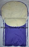 Конверт зимний меховой для малышей в коляску, санки, фото 1