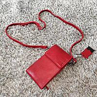 Женская красная кожаная сумка кошелек через плечо GP