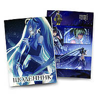 Дневник Вокалоид   Vocaloid 01