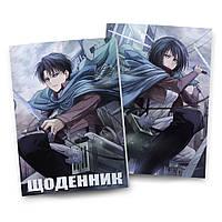 Дневник Атака титанов   Shingeki no Kyojin 02