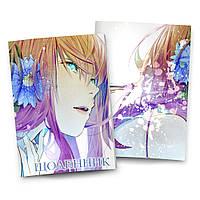 Дневник Вокалоид   Vocaloid 02