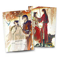 Дневник Благословение небожителей   Tian Guan Ci Fu 01