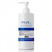 Антисептик с дозатором спиртовой для дезинфекции рук NOUS+ 1 литр, 70% спирта етанол, сертификат
