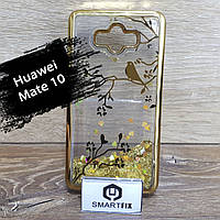 Переливающийся чехол для Huawei Mate 10