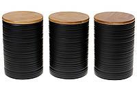 Набор (3шт) керамических банок 800мл с бамбуковыми крышками, цвет - черный матовый