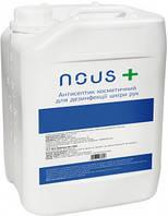 Антисептик спиртовой для дезинфекции рук NOUS+ 5 литр, 70% спирта етанол, сертификат