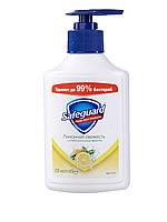 Жидкое мыло SafeGuard с антибактериальным эффектом Лимонная свежесть, 250 мл