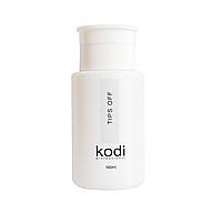 Жидкость для снятия гель-лака(акрила) KODI 160 МЛ.