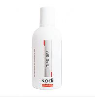 Жидкость для снятия гель-лака (акрила) KODI 250 МЛ.