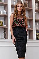 Нарядное вечернее Платье Carica KP-5984-8