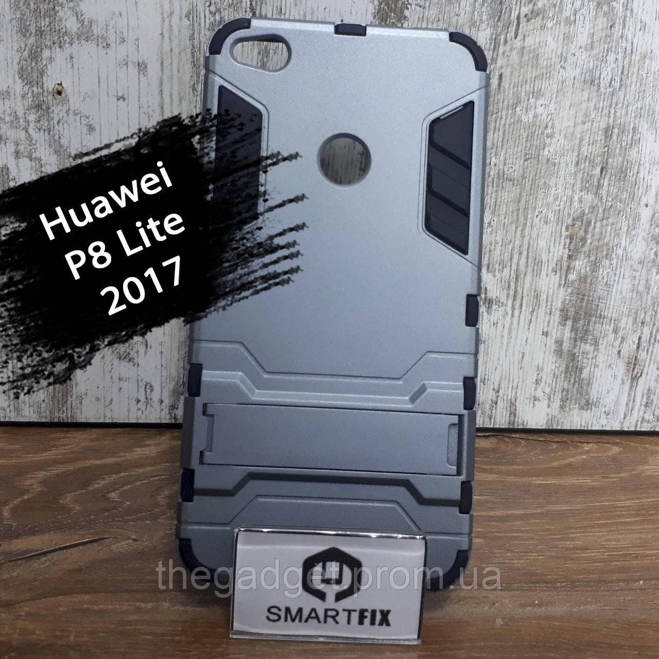 Противоударный чехол для Huawei P8 Lite 2017 Honor Серый