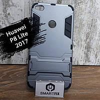 Противоударный чехол для Huawei P8 Lite 2017 Honor Серый, фото 1