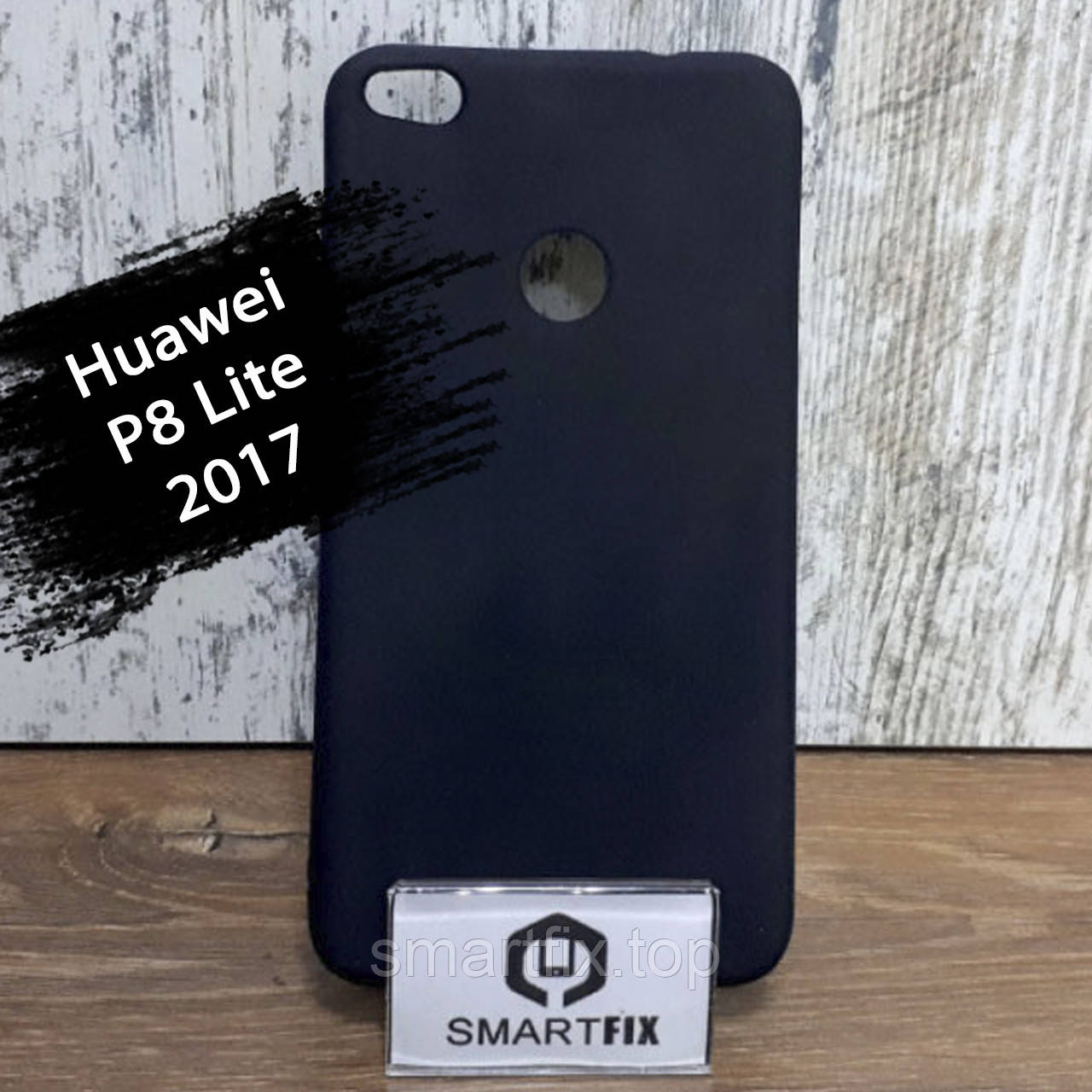 Силіконовий чохол з малюнком для Huawei P8 Lite 2017