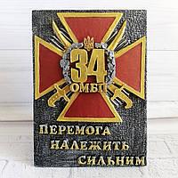 Панно с символикой различных родов войск в подарок военному на день Защитника Украины Ручная работа, фото 1
