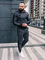 Мужской спортивный Костюм демисезонный(Весна-Осень) с капюшоном темно-серый с черными лампасами