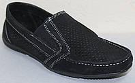 Подростковые туфли из натуральной кожи, детская обувь кожаная от производителя модель СЛ2Р
