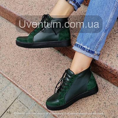 Ботинки женские кожаные осенние   36-40 зеленый