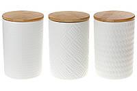Набор (3шт) керамических банок 800мл с бамбуковыми крышками с объемным рисунком Модерн, цвет - белый матовый