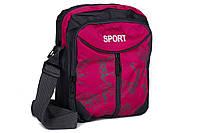 Сумка Sport 9612