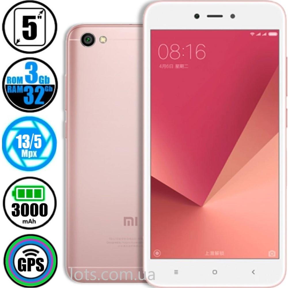 Смартфон Xiaomi Redmi 5A (3/32Gb) Rose