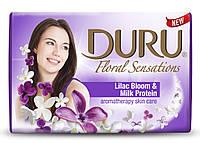 Мыло DURU Floral Sensations Цветок Сирени и Молочный протеин 90 гр
