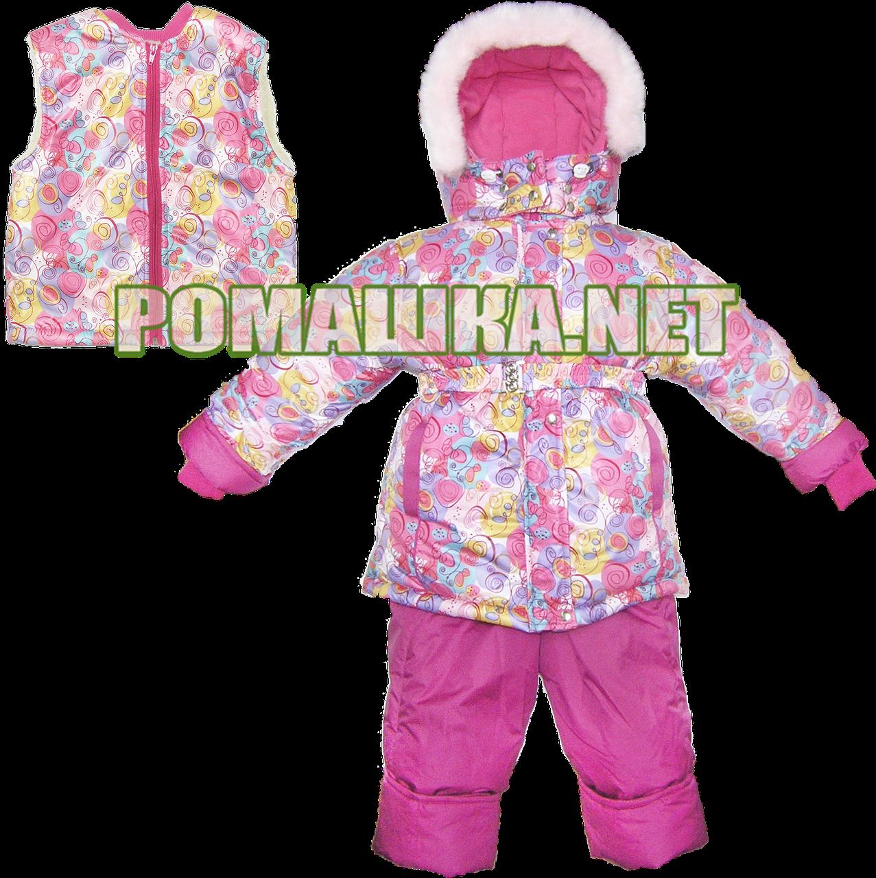 Детский зимний ТЕРМОКОМБИНЕЗОН: куртка и полукомбинезон на флисе + отстегивающийся жилет на овчине р 92 104 Ц3