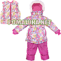 Детский зимний ТЕРМОКОМБИНЕЗОН р. 104 куртка и полукомбинезон на флисе + съемный жилет на овчине 2924 Розовый
