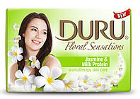Мыло DURU Floral Sensations Жасмин и молочный протеин 90 гр