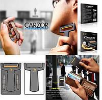 Уникальная карманная сверхкомпактная Бритва-Кредитка «Carzor»