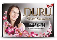 Мыло DURU Floral Sensations Орхидея и молочный протеин 90 гр