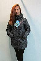 """Куртка  женская  Azimut 7149(82) черно-белая """"Турецкий огурец"""" код 717а"""