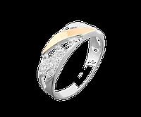 Серебряное кольцо  с золотыми вставками  19