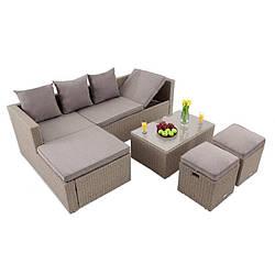 Садовая мебель из ротанга Bologna бежевая/светло-серая комплект мебели для дома, сада и ресторанов