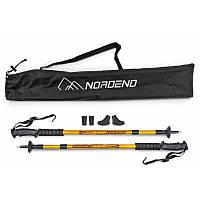 Трекинговые палки алюминиевые складные Hop-Sport Nordend золотистые для походов и туризма