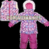 Детский зимний ТЕРМОКОМБИНЕЗОН р. 80 куртка и полукомбинезон на флисе + съемный жилет на овчине 2925 Малиновый