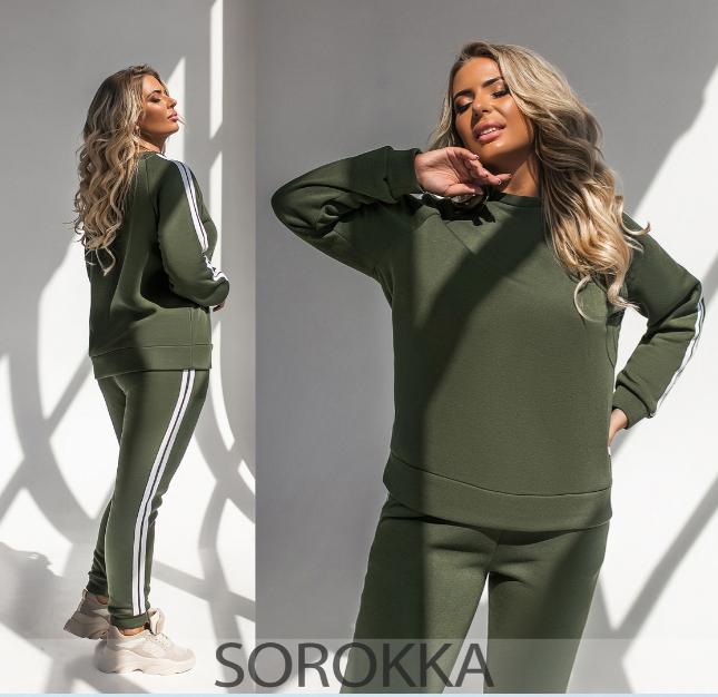 Трикотажний спортивний костюм жіночий зелений 42-44,46-48,50-52,54-56