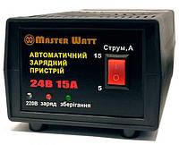 Автоматичний зарядний пристрій Master Watt 24В 5А-15А