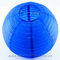 Бумажный подвесной фонарик, синий (электрик), 25 см