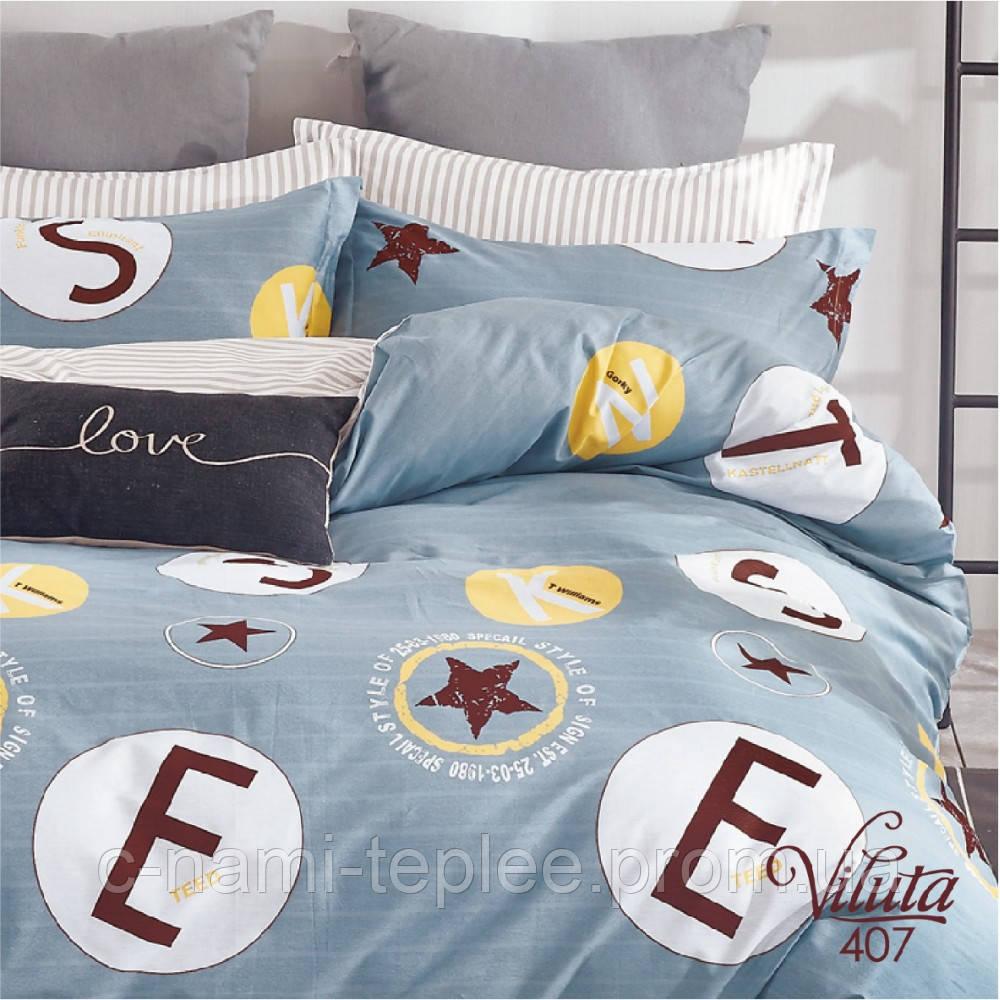 Подростковое постельное белье сатин Viluta (407) 214х150 см