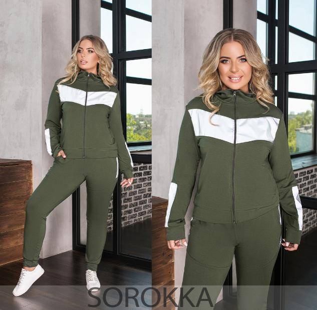 Женский спортивный костюм зелёный 42-44,46-48,50-52,54-56