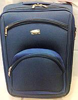 Чемодан ЧЧС большой KS08-021 синий