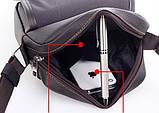 Уценка. Изъян. Скидка. Небольшая мужская сумка  УЦКС27, фото 5