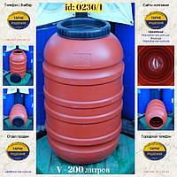 0236-34/1: С доставкой в Луганскую область ✦ Бочка (200 л.) б/у пластиковая