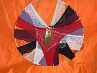 Женские трусики бикини кружевные Р.р 48-50 один цвет в упаковке