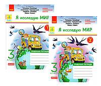 Зошит для контрольних робіт з російської мови, 3 клас.Бильская О. В., фото 1