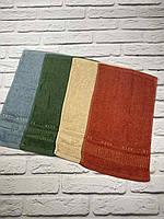 Полотенце салфетка махровое Р.р 25*50 см