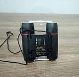 Бинокль 2675-2, 30х60 + Подарок Чехол, фото 4