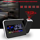 Настольные часы 8190, метеостанция + Проектор времени, фото 4