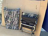 Кресло карповое складное Elektrostatyk F5R с подставкой для ног. Есть самовывоз в Киеве., фото 3