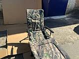 Кресло карповое складное Elektrostatyk F5R с подставкой для ног. Есть самовывоз в Киеве., фото 5